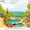 Mediterrán tájkép gobelin